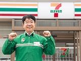 株式会社セブン-イレブン・ジャパンの画像・写真