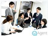 株式会社エージェント │ ◆ポテンシャル採用◆ ★20代~30代が活躍中★残業月15時間程度★学歴・職歴不問の画像・写真