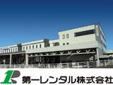 第一レンタル株式会社 | となみチューリップフェア・とやまマラソンなど富山県内の有名案件での実績多数!の画像・写真