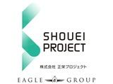 株式会社正栄プロジェクト | <全国34店舗展開 イーグルグループ>◎札幌から全国規模の働き方を実現!の画像・写真