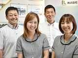 株式会社川端工務店   令和元年5月の社長交代を機に、住宅特化型の経営戦略でさらに働きやすい会社へ!の画像・写真