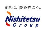西日本鉄道グループ合同募集の画像・写真
