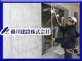 藤川建設株式会社 | 創業60周年/西胆振管内の案件メイン/3LDKの格安社宅ありの画像・写真