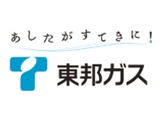 東邦ガス株式会社 |【2022年に設立100周年】東海エリアの暮らしに深くコミットするエネルギー企業です。の画像・写真