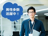 UTコンストラクション株式会社 | UTグループ株式会社(JASDAQ上場)のグループ企業/即日内定も可能!の画像・写真