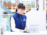 株式会社ヤマダ電機 | <ヤマダライフ保険>★未経験OK|東証1部上場企業の正社員に|ゆとりを持った11時出勤の画像・写真