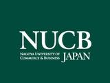 学校法人栗本学園 | 名古屋商科大学の画像・写真