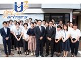 税理士法人アップパートナーズ | 長崎・島原オフィス ★ UIターン歓迎!遠方、在職の方も歓迎しますの画像・写真