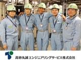 高砂丸誠エンジニアリングサービス株式会社 | ◆有名放送施設や老舗ホテルなど1,000件以上のビル管理物件数の画像・写真