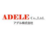 アデル株式会社の画像・写真