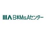 株式会社日本M&Aセンター | 東証一部上場 ★平均年収1,319万円 ★年収3,000万円以上も目指せる環境の画像・写真