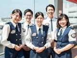 株式会社にしけい | 【 羽田空港 】【 福岡空港 】【 伊丹空港 】での募集です! ※面接時の交通費支給の画像・写真