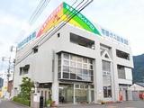 可部ガス販売株式会社 | -- 広島市に本社を構える地域密着企業!お客様とのあたたかな交流も豊富 --の画像・写真