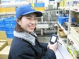 株式会社松屋フーズ  【東証一部上場企業】牛めし「松屋」、とんかつ「松のや」など、全国で1,173店舗展開の画像・写真