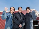 小澤牧場株式会社 | 《明治創業・国内有数のメガファーム》自社ブランド「はこだて大沼牛」は商標登録品種の画像・写真