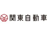 関東自動車株式会社 | 【★創業90年★栃木県を代表するバス会社のコアメンバー募集です】の画像・写真
