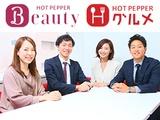 株式会社リクルートライフスタイル   『Hot Pepper Beauty』『Hot Pepper グルメ』『じゃらん』などの画像・写真