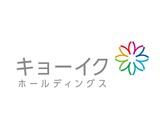 キョーイクホールディングス株式会社 ★株式会社キョーイクマーケティングへの出向の画像・写真
