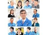 日本工業検査株式会社 | 山九株式会社(東証一部上場)のグループ会社/非破壊検査のリーディングカンパニーの画像・写真