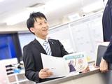 株式会社早稲田学習研究会 | W早稲田ゼミの画像・写真