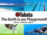 株式会社タバタ | 【創業67年】TUSA/VIEW等の自社ブランドを世界に展開しているスポーツ用品メーカーの画像・写真