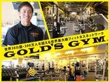 株式会社THINKフィットネス | 創業33年/世界最大級のフィットネスクラブ・ゴールドジムを日本全国で運営の画像・写真