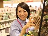 イオンリテール株式会社 | 東海カンパニー★東証一部上場「イオン」グループの画像・写真