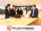 アイリスオーヤマ株式会社 |  成長を続ける「家電・生活用品・食品の総合メーカー」の画像・写真