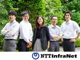 エヌ・ティ・ティ・インフラネット株式会社 | 【NTTグループ】☆年間休日140日以上/残業月平均12時間の画像・写真