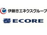株式会社エコア | 【 九州のLPガス供給量『No.1(※)』シェアの地場優良企業 】の画像・写真