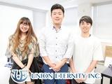 ユニオンエタニティ株式会社   3つのWEBサービスを展開するITベンチャー企業/残業少なめで月20時間程度の画像・写真