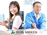 SHIN NIKKEN株式会社 | 【シンニッケングループ】▼入社祝い金60万円必ず支給/年収1500万円以上も目指せるの画像・写真