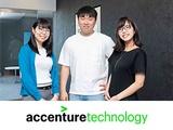 アクセンチュア株式会社 | ITに強みを持つ世界最大級の総合コンサルティングファームの画像・写真