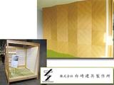 株式会社 白崎建具製作所の画像・写真