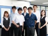 小松鋼機株式会社 | 経産省「健康経営法人」「地域未来牽引企業」、小松市「やさしい職場」に認定!の画像・写真