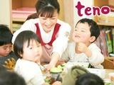 株式会社テノ.サポート | 【マザーズ上場 株式会社テノ.ホールディングスグループ】の画像・写真