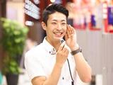 株式会社平成興業 | 《パチンコホール「ZENT」20店舗を運営!》の画像・写真