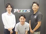 株式会社PEEES   未経験から月給30万円(東京勤務)!土日祝休みで、賞与年2回+毎月インセンティブを支給!の画像・写真