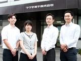 フクダ電子四国販売株式会社   【フクダ電子株式会社グループ<JASDAQ上場>】の画像・写真