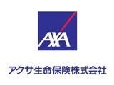 アクサ生命保険株式会社 | 青森支社の画像・写真