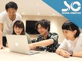 株式会社サウンドクリエーター | 『京都大作戦』など、音楽をメインに幅広いエンタメを総合プロデュースの画像・写真