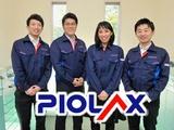 株式会社パイオラックス | 東証一部上場 ★国内トップクラスのシェアを誇る「ばね」メーカーの画像・写真