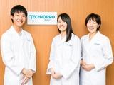 株式会社テクノプロ | (テクノプロ・R&D社) テクノプロ・ホールディングス(東証一部)グループの画像・写真