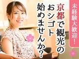 フロントマネジメント株式会社 |(三光ソフランホールディングスのグループ会社) Stay JAPANホテル事業の画像・写真