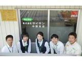 株式会社サイサン | 中部支店の画像・写真