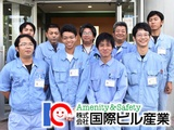 株式会社国際ビル産業   約2,000件のお得意様を持つ、沖縄屈指のビルメンテナンス企業です。の画像・写真
