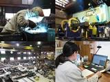 米原工業株式会社|大手企業と安定の取引/転勤ナシ/残業少なめの画像・写真