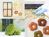 平和製菓株式会社   創業69年◆京都伏見の「そばぼうろ」「チョコレート菓子」メーカーの画像・写真