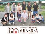 株式会社鈴木建匠   【メルシ-ホーム】◆休日は月9~12日!オンオフのメリハリある中で働けますの画像・写真