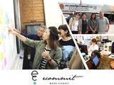 株式会社ecommit   海外20ヶ国以上のお客様と常時取引をしている環境ベンチャー企業!の画像・写真